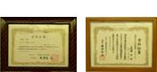 エイミックスの各種免許