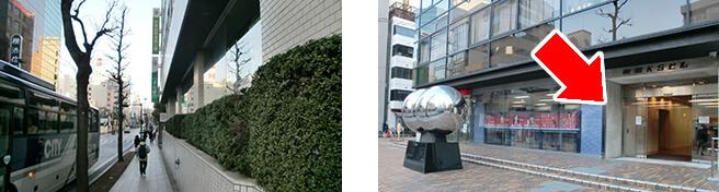 菱東京UFJ銀行横浜駅前支店 相鉄KSビル
