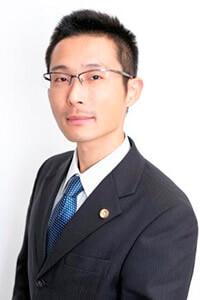 中弘 剛 弁護士