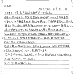 お客様の声20160606 任意売却 東京都大田区