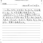 お客様の声20160622 任意売却 神奈川県川崎市