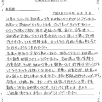 お客様の声20160607 任意売却 東京都杉並区