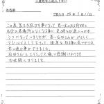 お客様の声20160719_埼玉県春日部市