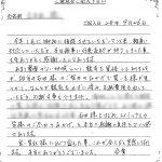お客様の声20160929_任意売却_東京都江東区