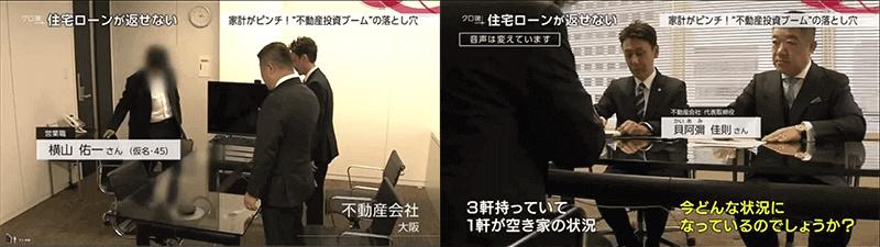 NHK総合「クローズアップ現代+」