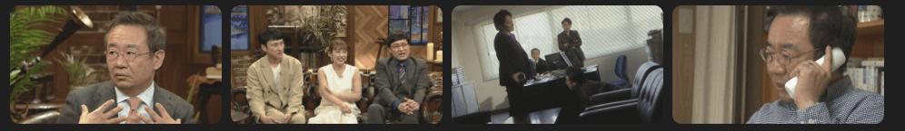 NHK総合「逆転人生」