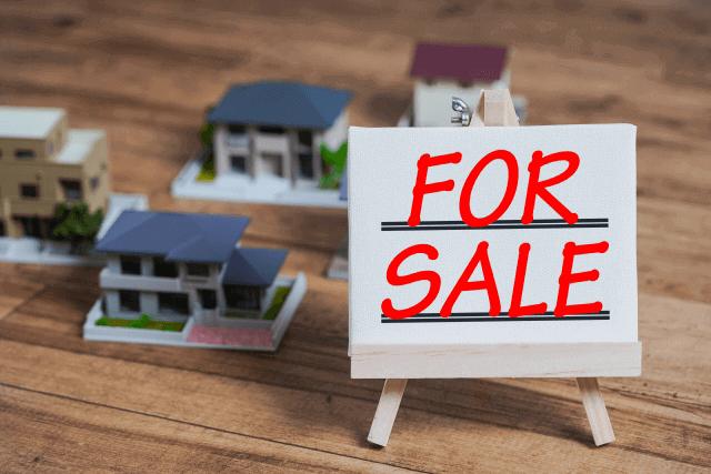 家を売却する