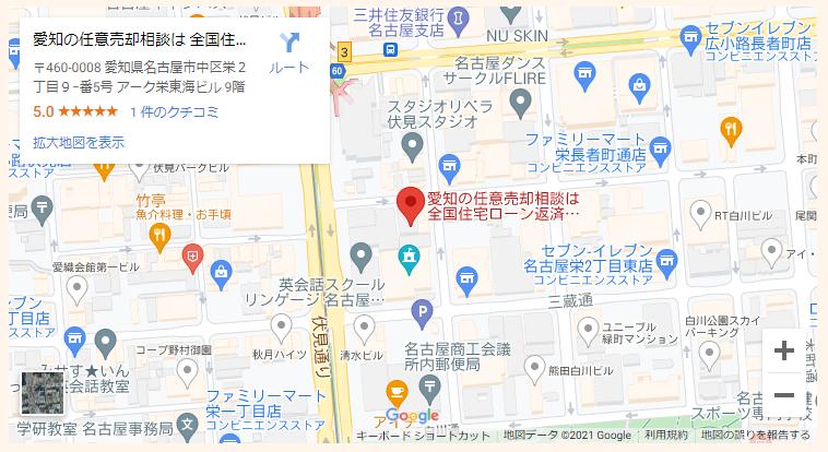 名古屋事務所地図PC