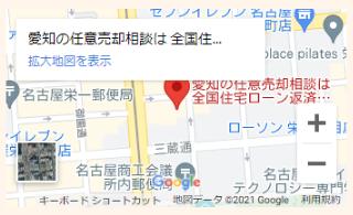 名古屋事務所地図スマホ