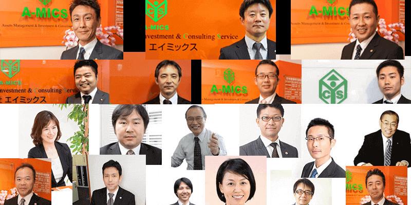 エイミックスの相談員と弁護士等専門家