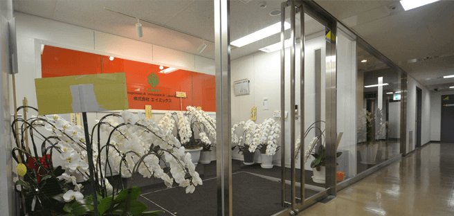全国住宅ローン返済相談センター エイミックス「大阪本社」エントランス