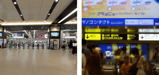 梅田駅コンコース