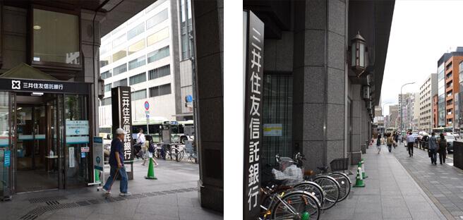 三井住友信託銀行 京都支店