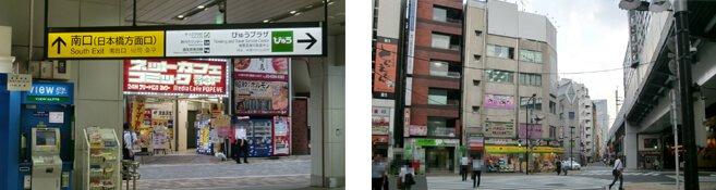 JR神田駅南口