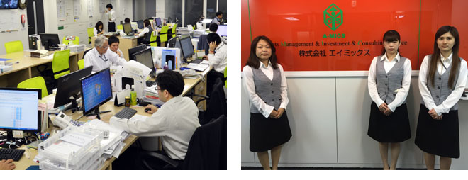 事務所内の風景とスタッフ