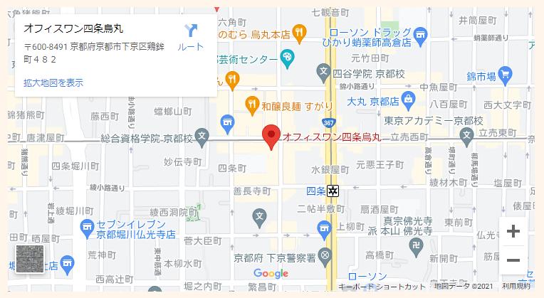 京都相談室地図PC