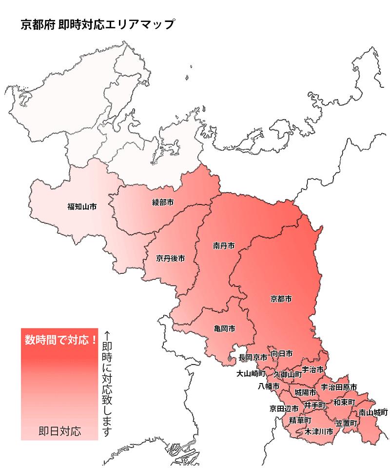 京都府即時対応エリアマップ