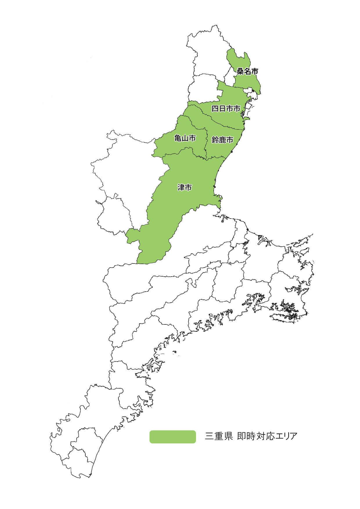 三重県即時対応エリアマップ