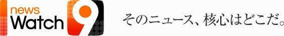 NHKニュースのロゴ