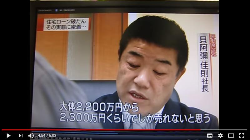 NHK総合「ニュースウォッチ9」キャプチャ