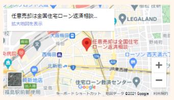 大阪事務所地図スマホ