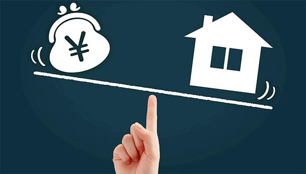 残債と実勢価格のバランス