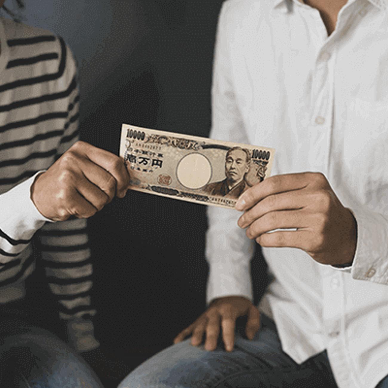離婚連帯債務