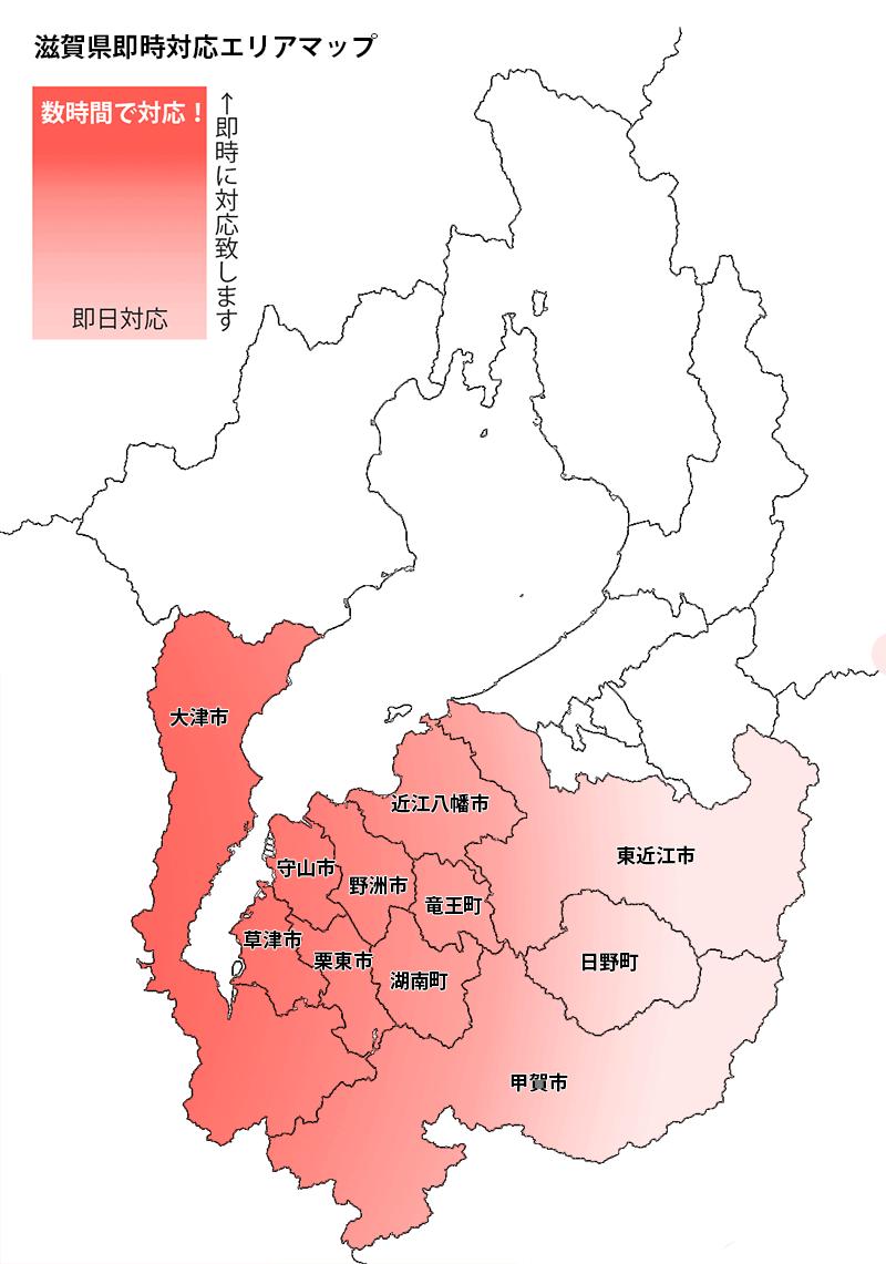 滋賀県即時対応エリアマップ