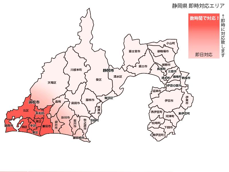 静岡県即時対応エリアマップ