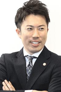 松井知行 弁護士