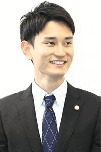 花村総一郎 弁護士