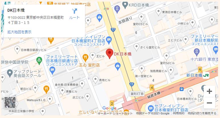 東京事務所地図PC