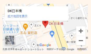 東京事務所地図スマホ